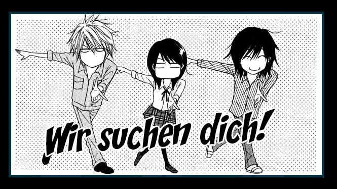 ochibichan_scan_dengeki_daisy_vol04_ch16_pg00