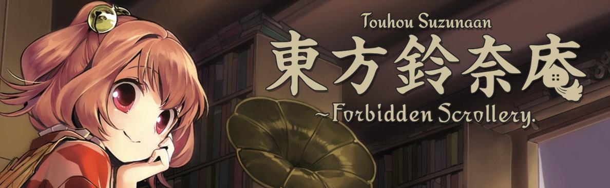 Forbidden Scrollery banner